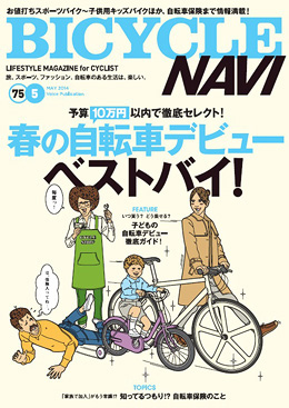 bn75_cover