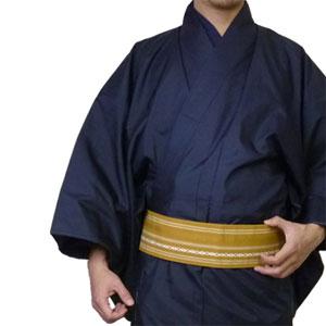 kimonocolor_cd_kon2