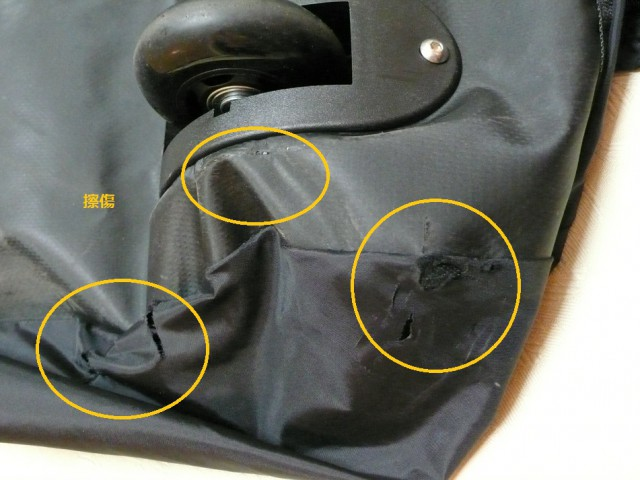 bag trouble2