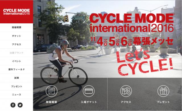 cycle mode2016