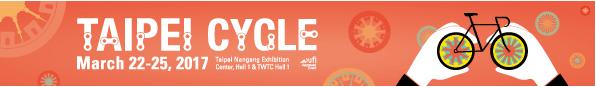 taipei show banner
