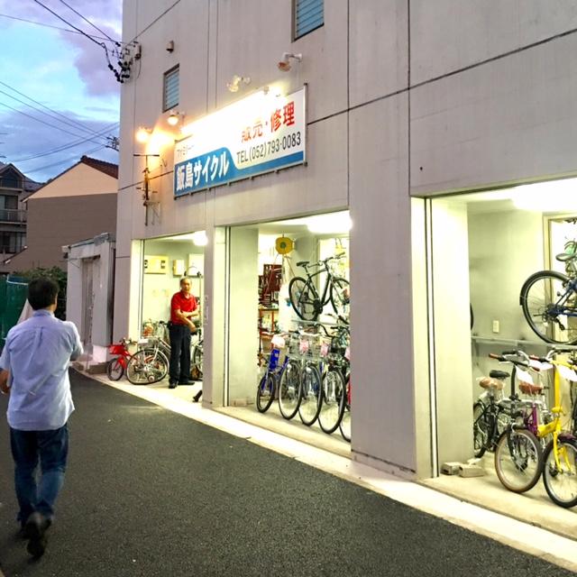 飯島サイクル3