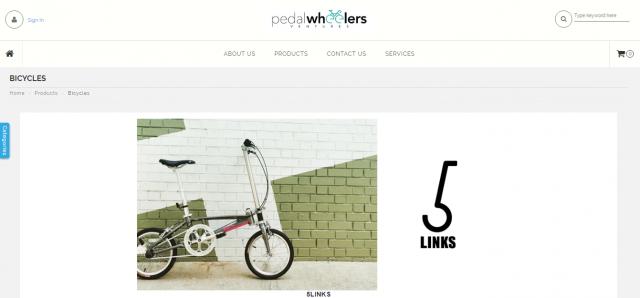 pedalwheelers